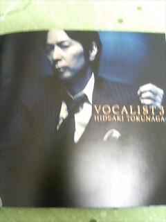 VOCARIST3